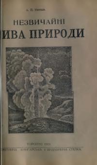 book-1183