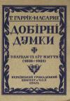 book-11839