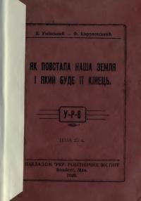 book-1184