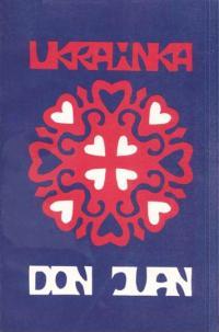 book-11841