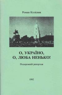 book-11843