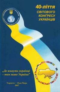 book-11846