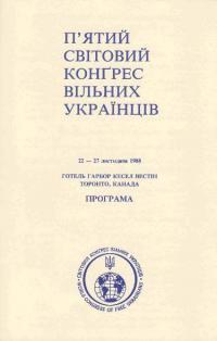book-11847