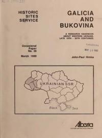 book-11849