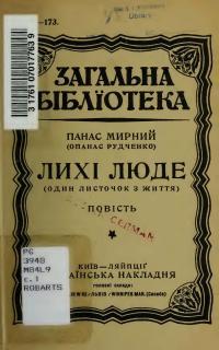 book-1185