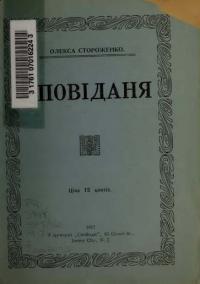 book-11850