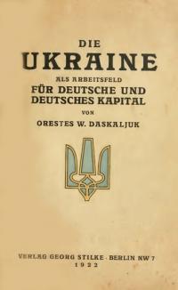 book-11851
