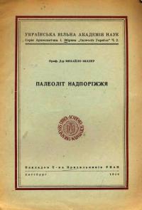book-11854