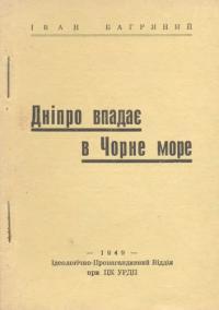 book-11855