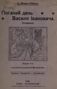 book-1186