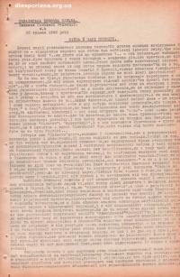 book-11865