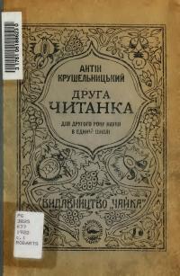 book-1187