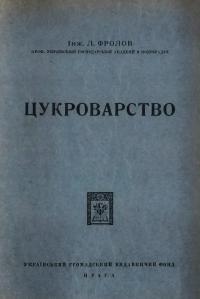 book-11879