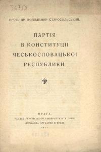 book-11881