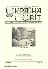 book-11882