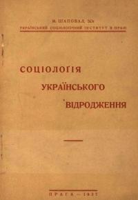 book-11887