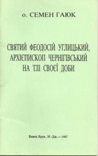 book-11888