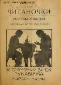 book-1189