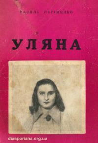 book-11891