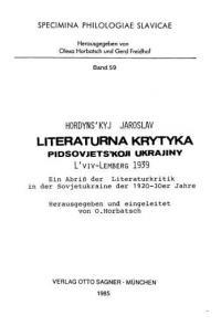 book-11893