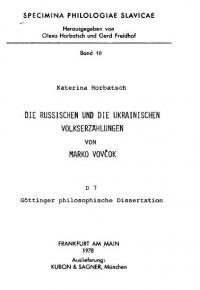 book-11894