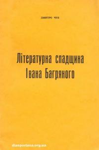 book-11895