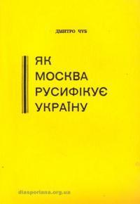 book-11896