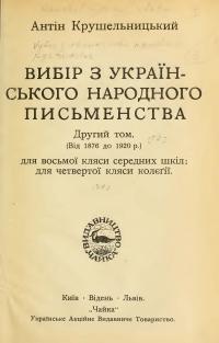 book-1190
