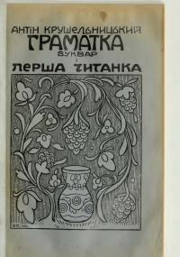 book-1191
