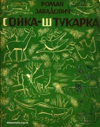 book-11910