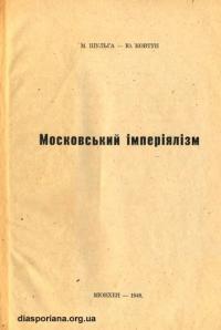 book-11911