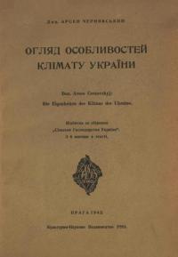 book-11913