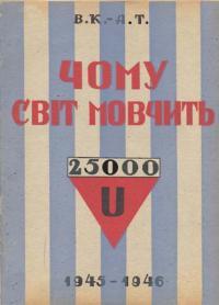 book-11916