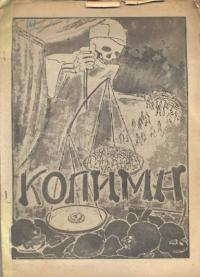 book-11919