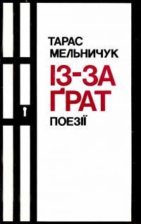 book-1192