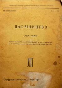 book-11920