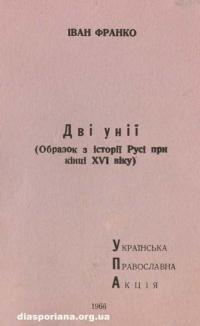 book-11921