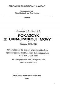 book-11925
