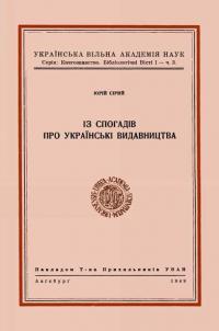 book-11926