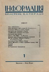 book-1193