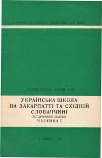 book-11931