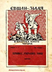 book-11935