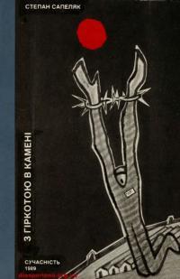 book-11938