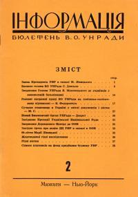 book-1194