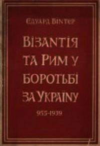 book-11948