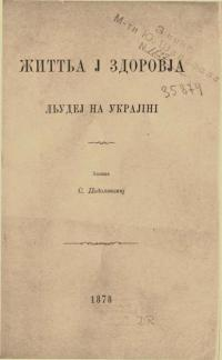 book-11949