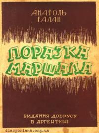 book-11950