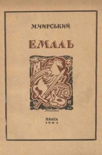 book-11954