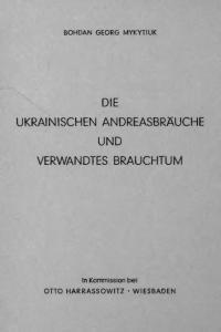 book-11956