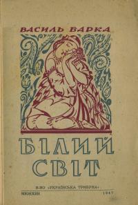 book-1196